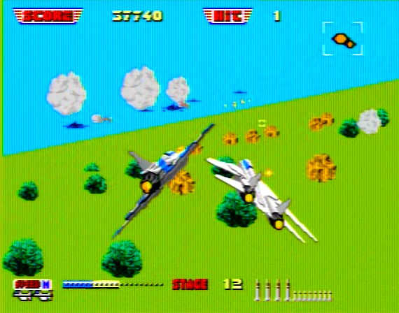 After Burner Genesis 1 32X Composite - 43086 Colors