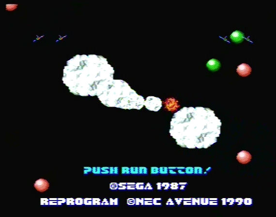 After Burner PCE DUO/R Composite - 24414 Colors