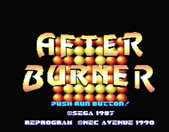 After Burner PCE DUO/R Composite - 51765 Colors